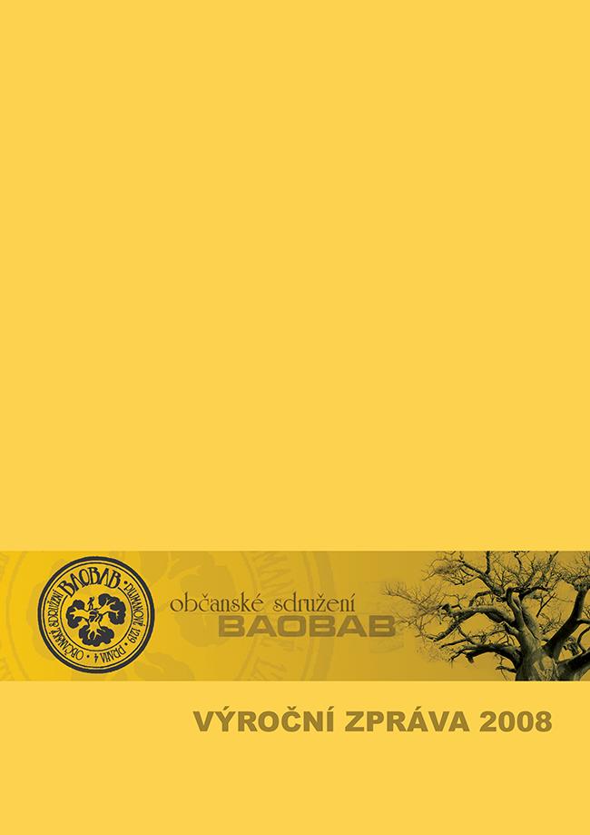 bao2008-1